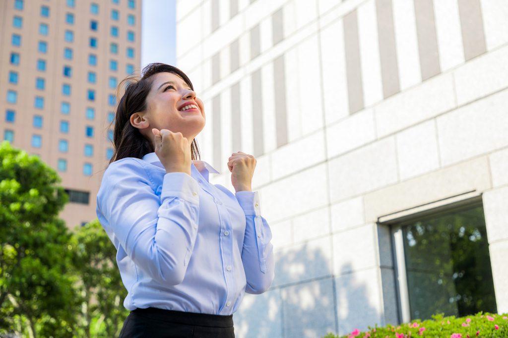 Mentaltraining für Business & Alltag